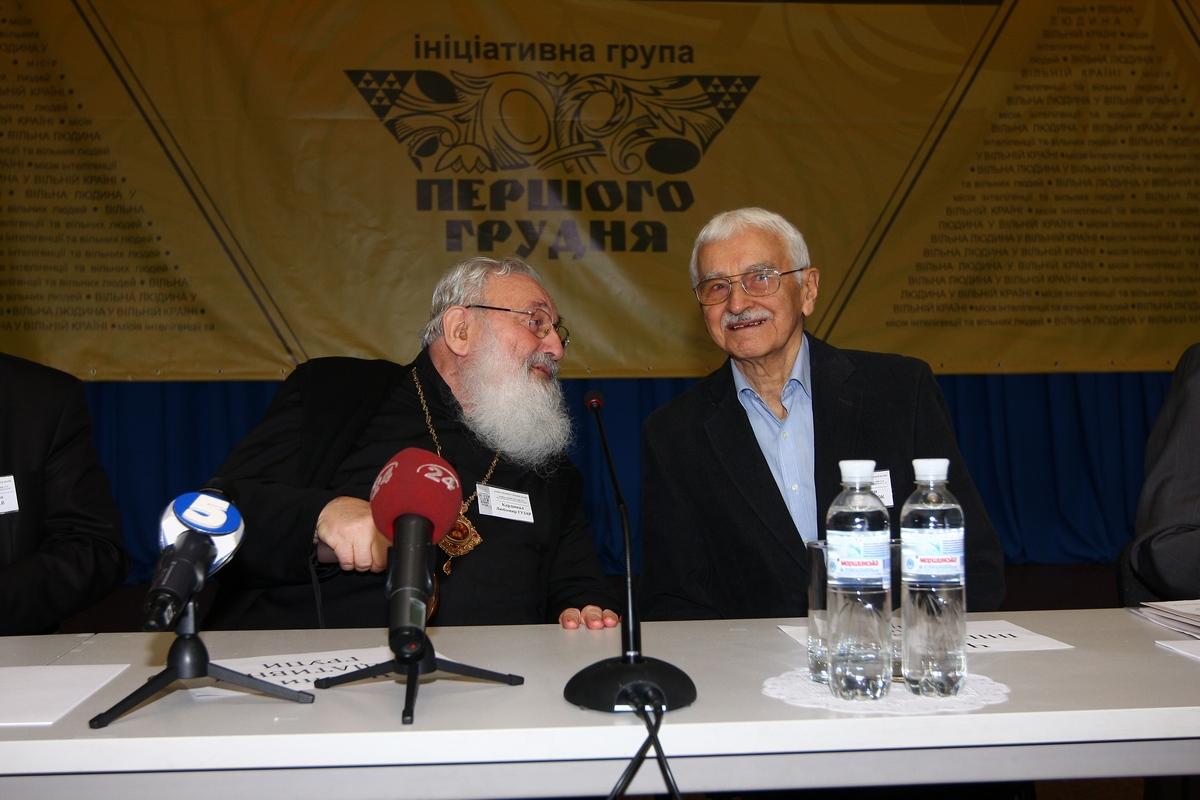 Євген Сверстюк Любомир Гузар