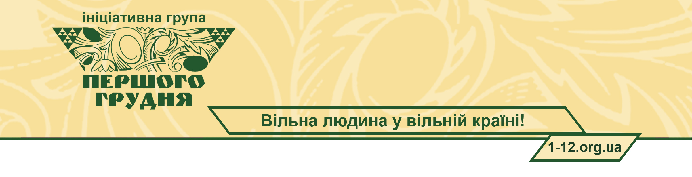 blank1-12-ua-jp